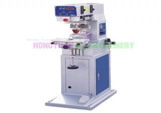 Single Color Pad Printing Machine With Stand(GW-P1)