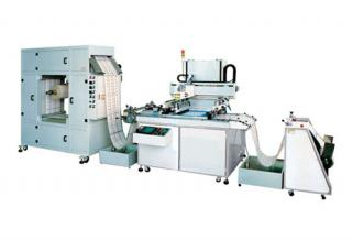 Roll To Roll Screen Printing Machine(GW-RTR-AT)