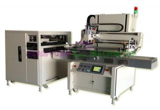 Automatic Screen Printing Machine With Unloading Operations(GW-4060AT)